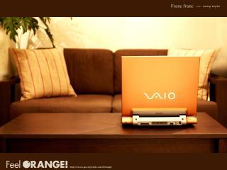 обои Ноутбук VAIO Feel Orange фото
