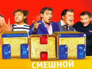 обои Comedy Club for TNT фото