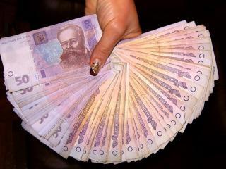 обои Веер украинской валюты фото