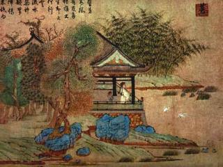 обои Китай - обои на папирусе фото