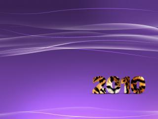 обои 2010 тигровые буквы фото
