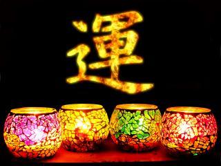 обои Китайский знак с святящимися баночками фото