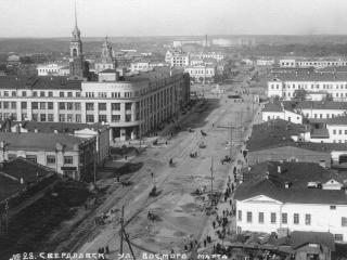 обои Свердловск. Старый город - Улица Восьмого Марта фото