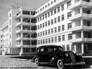 обои Свердловск. Старый город - Здание старой областной больницы фото