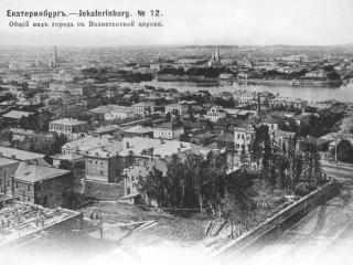 обои Свердловск. Старый город - Общий вид города с Вознесенской церкви фото