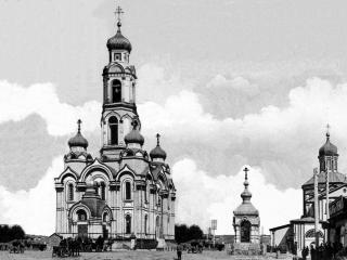 обои Свердловск. Старый город - Церковь фото