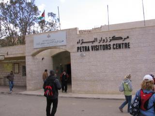 обои Иордания, туристический центр фото