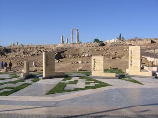 обои для рабочего стола: Цитадель - достопримечательность в Иордании
