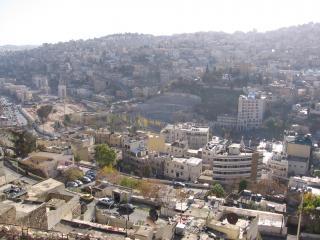 обои для рабочего стола: Вид на Амман, столицу Иордании