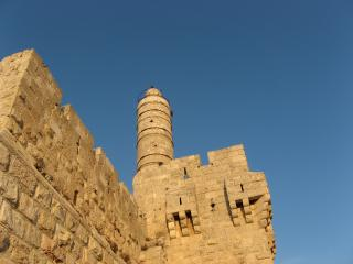 обои Крепость в Иерусалиме фото