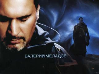 обои Валерий Меладзе фото