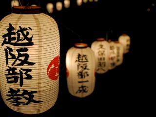 обои Китайские белые фонари фото