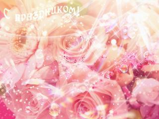 обои Розовые розы,со стразами и поздравление фото