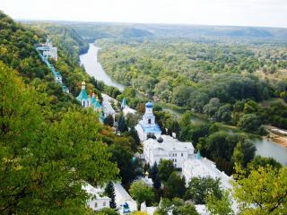 обои Вид на реку Донец фото