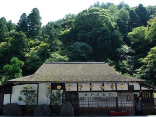 обои Домик в японском стиле фото
