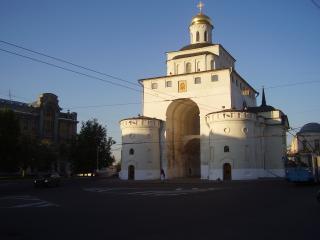 обои Золотые ворота г.Владимир фото