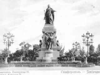 обои Симферополь - Памятник  фото