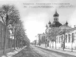 обои Симферополь - Церковь  фото