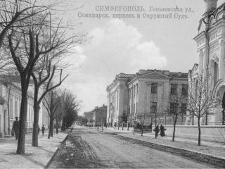 обои Симферополь - Деревья, дорога фото