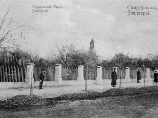 обои Симферополь - Забор  фото