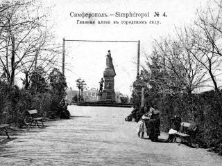 обои Симферополь - Скамейки, парк фото