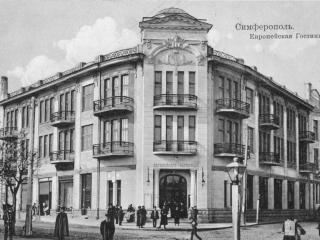 обои Симферополь - Гостиница и улица фото