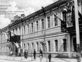 обои Симферополь - Гостиница  фото