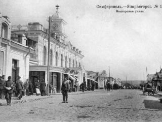 обои Симферополь - Рыночная площадь фото