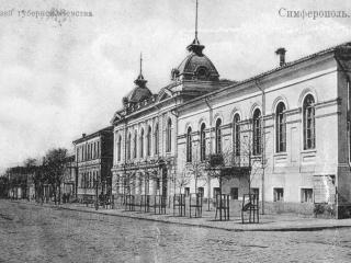 обои Симферополь - Почта фото