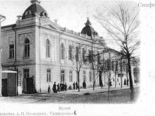 обои Симферополь - Зима фото