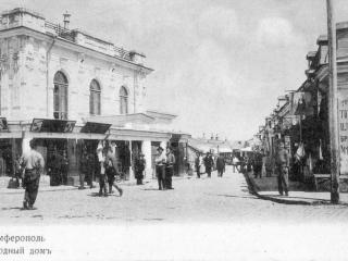 обои Симферополь - Старые улицы  фото