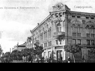 обои Симферополь - Украинский театр фото