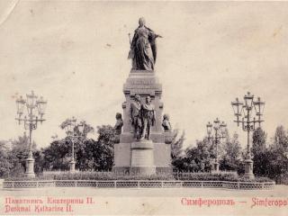 обои Симферополь - Старый памятник фото
