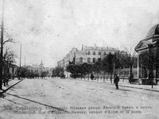 обои Симферополь - Старая улица фото