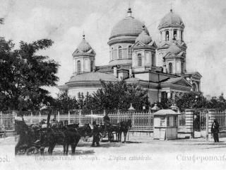 обои Симферополь - Старая церковь фото