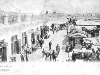 обои Симферополь - Рынок фото