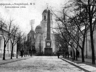обои Симферополь - Дорога к театру фото
