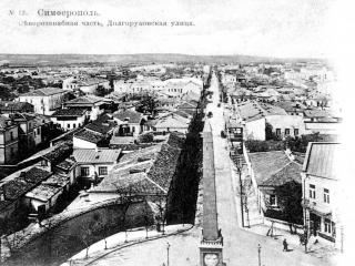 обои Симферополь - Центр  фото