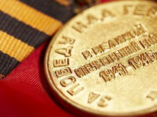 обои Медаль во времена СССР фото