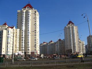обои Киев Набережная Днепра фото