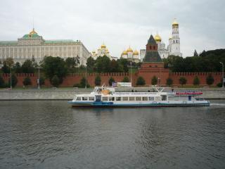 обои Набережная Москвы-реки фото