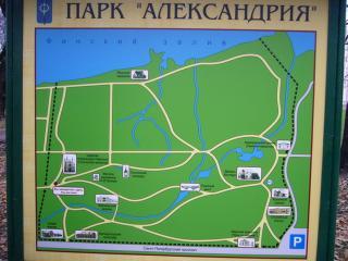 обои Карта Парка Александрия фото