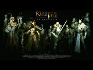 обои Kingdom Under Fire - The Crusaders фото