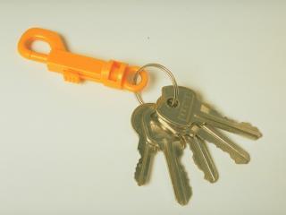 обои Брелок с ключами фото
