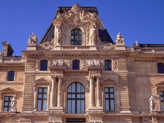 обои Франция красивая Франция фото