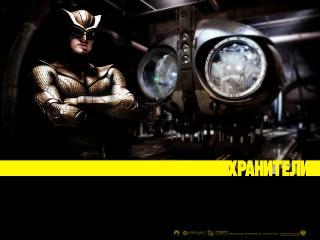 обои Бетмен хранитель фото