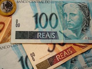 обои Бразильские реалы фото