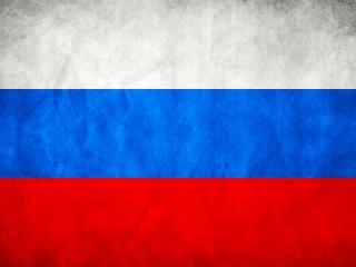 обои Russia Grungy Flag фото