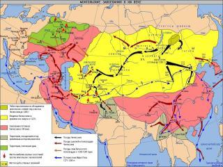 обои Монгольские завоевания в XIII веке фото