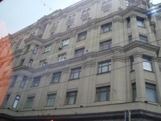обои Прекрасные здания Москвы фото
